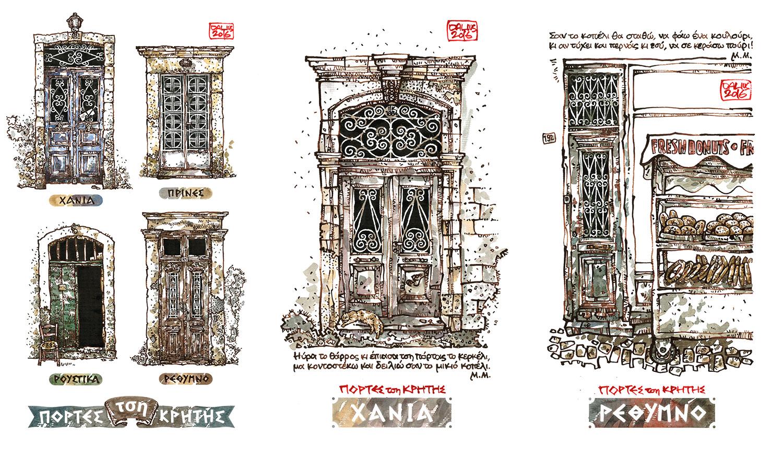 kretos-durys-3