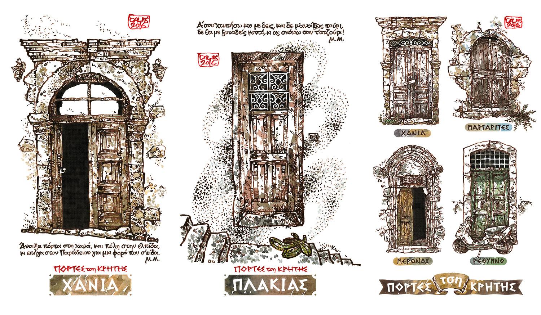 kretos-durys-5