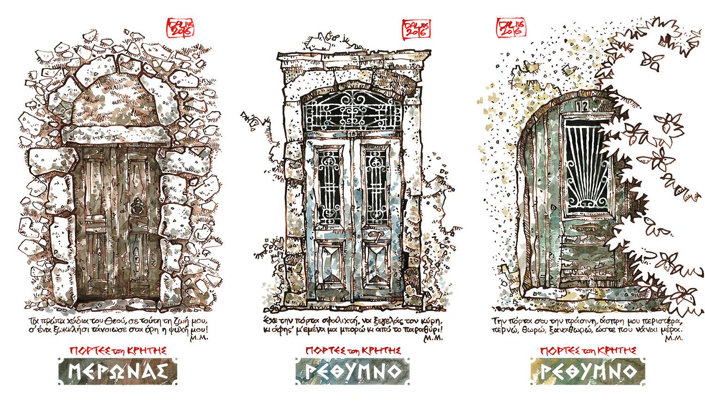 kretos-durys-1