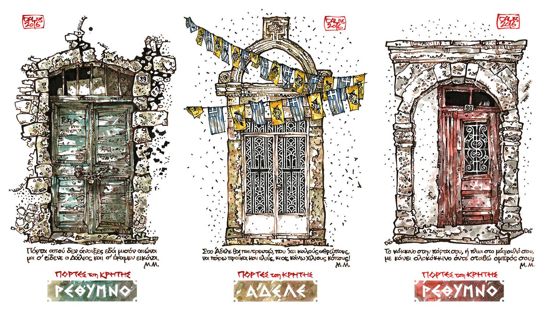 kretos-durys-2