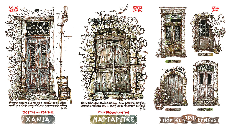 kretos-durys-4